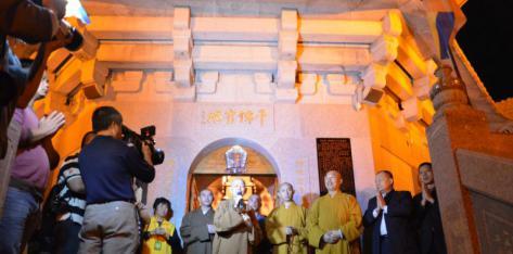 第五届禅文化艺术节系列报道