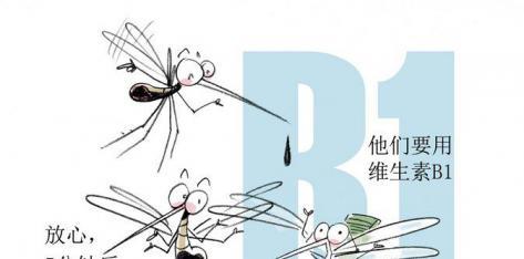 不杀生的驱赶蚊虫方法