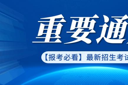 【报考必看】广东佛学院云门学院千佛塔寺女众部最新招生考试通知