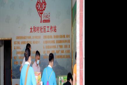 知恩报恩,为善最乐 ---千佛慈善会在荷泗太和村报恩家乡献爱心活动圆满记