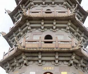 2021年8月6日梅州市千佛塔寺向河南灾区捐款